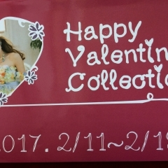 happyvalentinecollection♥