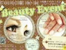 4/30(日) Beauty event!