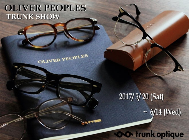 OLIVER PEOPLES  TRUNKSHOW      in   trunk optique開催します!