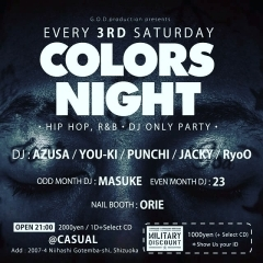 5/20 COLORS NIGHT vol.162