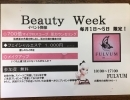 beauty week ☆