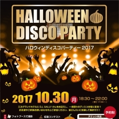 HALLOWEEN DISCO PARTY