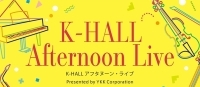 K-HALL Afternoon Live 201