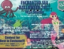2017 Enchanted Sea Halloween