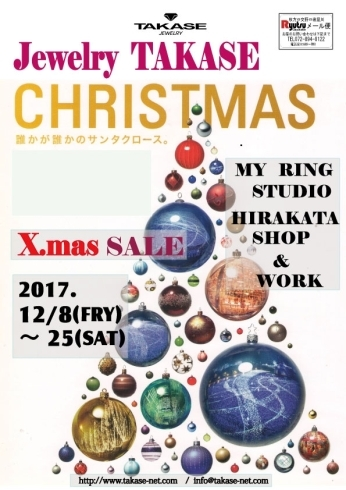 2017.TAKASE X'mas JEWELRY & THANKS SALE  12/8~12/25