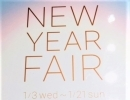 ★NEW YEAR FAIR★