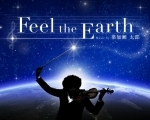 Feel the Earth-Music by 葉加瀬太郎