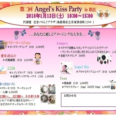 イベント❣️Angels Kiss Party(*´∀`)