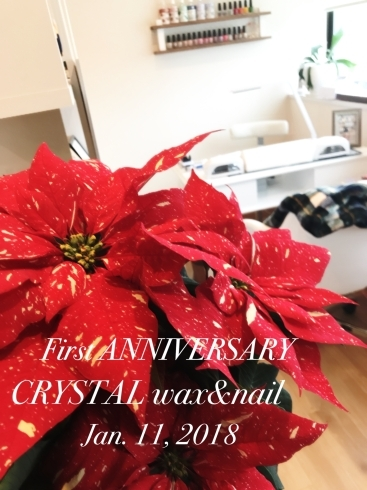 1周年!CRYSTAL wax&nail First ANNIVERSARYキャンペーン開催中