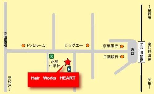 「Hair Works HEART」の地図