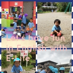 E-Life International School 船橋法典 PRESCHOOL・AFTERSCHOOL・EIKAIWA