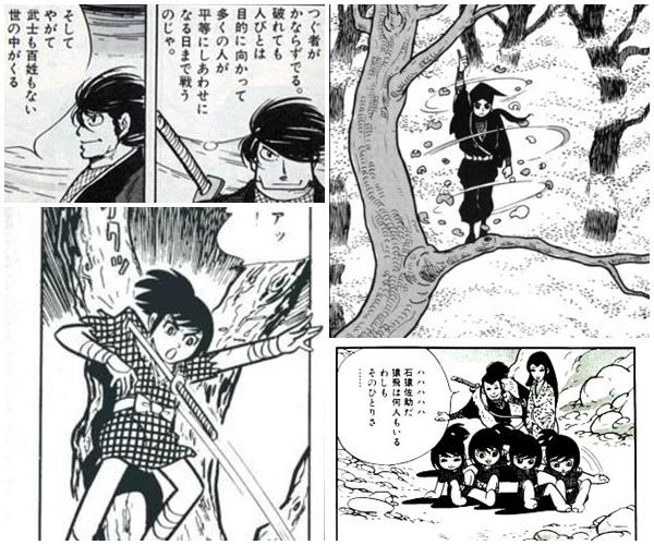 忍者漫画の金字塔「忍者武芸帳」・・・! 君は読んだか?   TIC ...