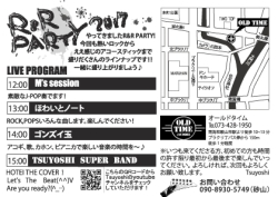 ROCK'N ROLL PARTY2017 IN OLD TIME