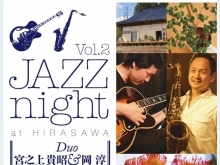JAZZ night at HIRASAWA【一関市】