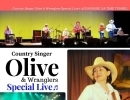 【9/29 sat】Country Singer Olive & Wranglers Special Live