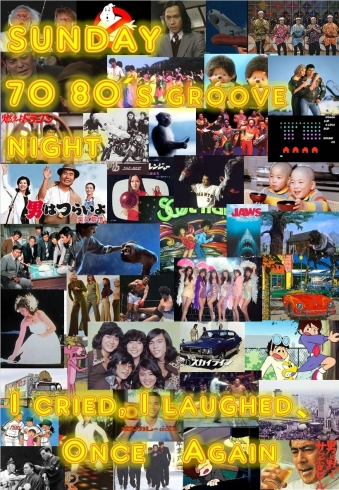 日曜日は70 80's Groove Night