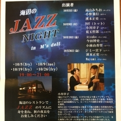 海辺のJAZZ NIGHT in M's deli