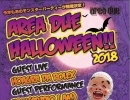 Halloween party 10月27日