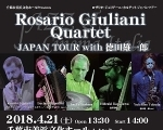 Rosario Giuliani Quartet JAPAN TOUR with 徳田雄一郎