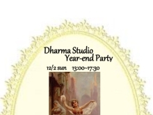 スタジオ提携公演  [Dharma studio year-end party]