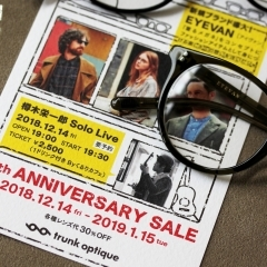 4th ANNIVERSARY SALE 開催します!