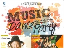 【西尾】MUSIC Dance Party