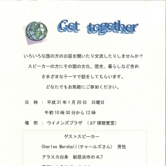 [1/20] Get  together