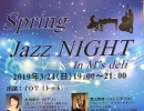 【Spring JAZZ NIGHT in M´sdel】