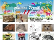 ANIMAL WORLD11