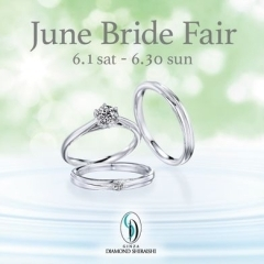 ☆★June Bride Fair 2019★☆