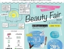 ☆Beauty Fair 2019☆