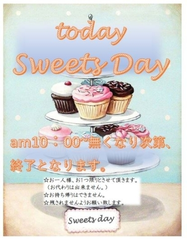 「『Sweets Day』」