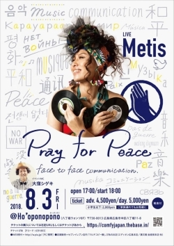 Pray for Peace~face to face communication~