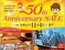 50th Anniversary SALE!