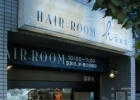 Hair Room hana