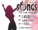 SONGS Little Wing LIVE 2018-2019 vol.6