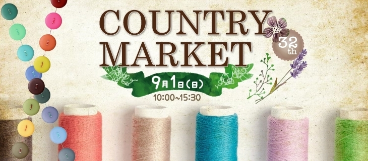 【32th】 COUNTRY MARKET