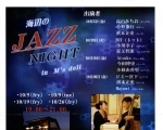 海辺のJAZZ NIGHT in M´sdeli