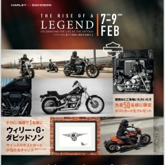 THE RISE OF A LEGEND ソフテイルに息づく伝統と革新を体感せよ
