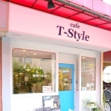 cafe T-Style 2014/07/31