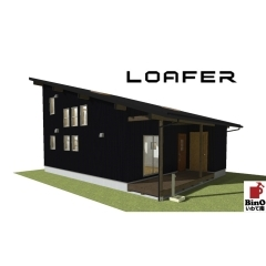 『LOAFER』建築中〜花巻市〜