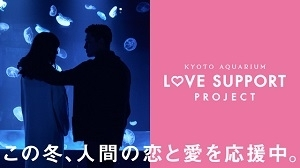 LOVE SUPPORT PROJECT