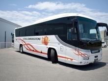 ユタカ交通のバスをご紹介!