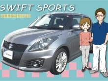 スズキスイフト スポーツ 中古車「甲府で中古車さがすなら安心のトヨペットへ行こう」