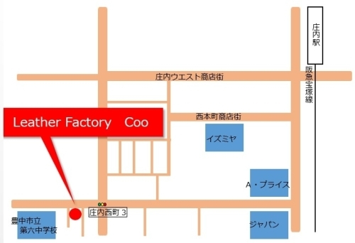 「Leather Factory Coo」の地図