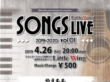 SONGS Little Wing LIVE 2019-2020 vol.1