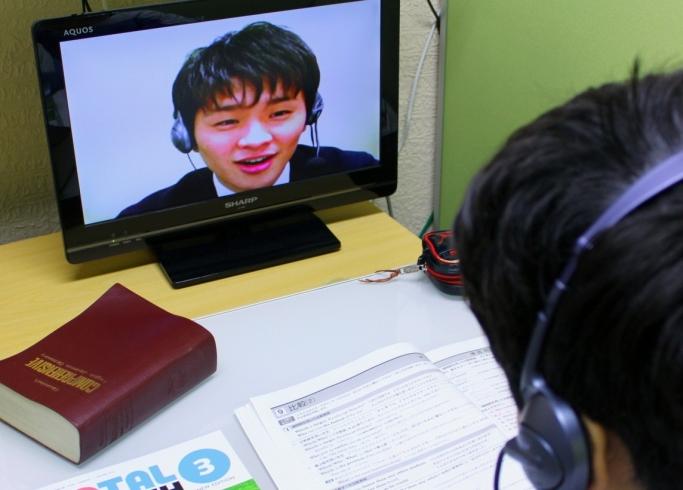 テレビネット全国教科書学習アカデミー
