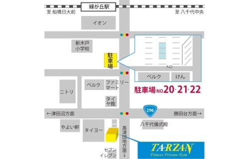 「TARZAN Fitness Private Gym(ターザン)」の地図