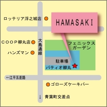 「Coffee Roaster HAMASAKI」の地図