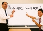 Clear進学スクール